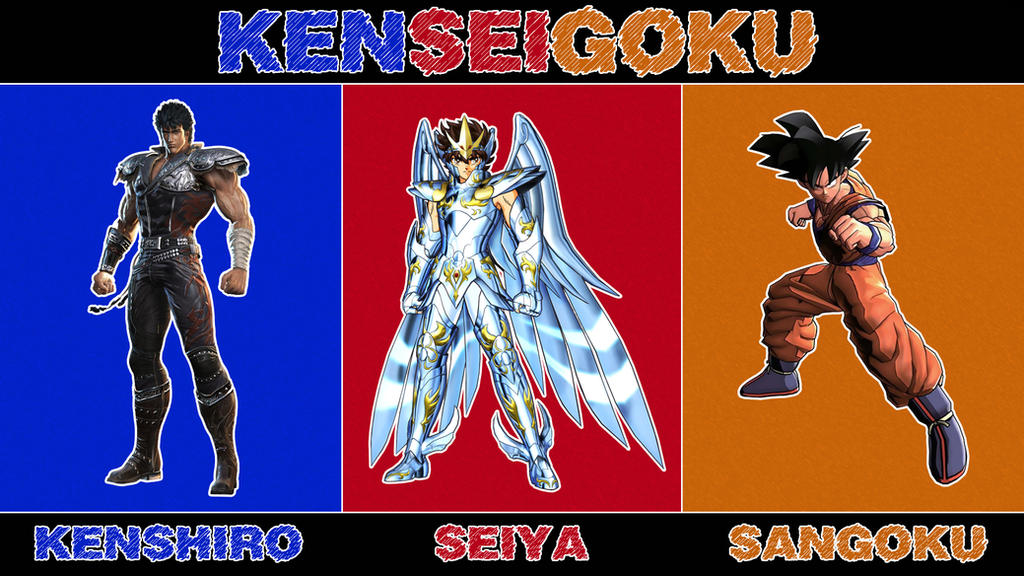 kenseigoku's Profile Picture
