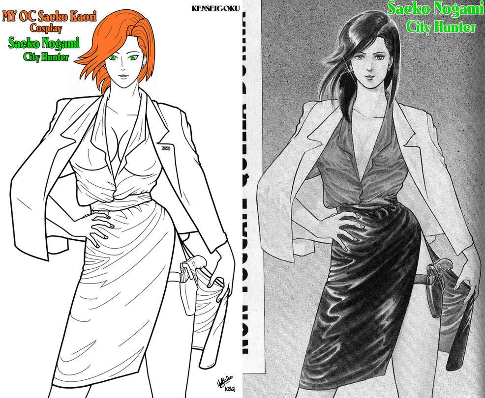 Art KSG Saeko Kaori and Saeko Nogami 074 by kenseigoku