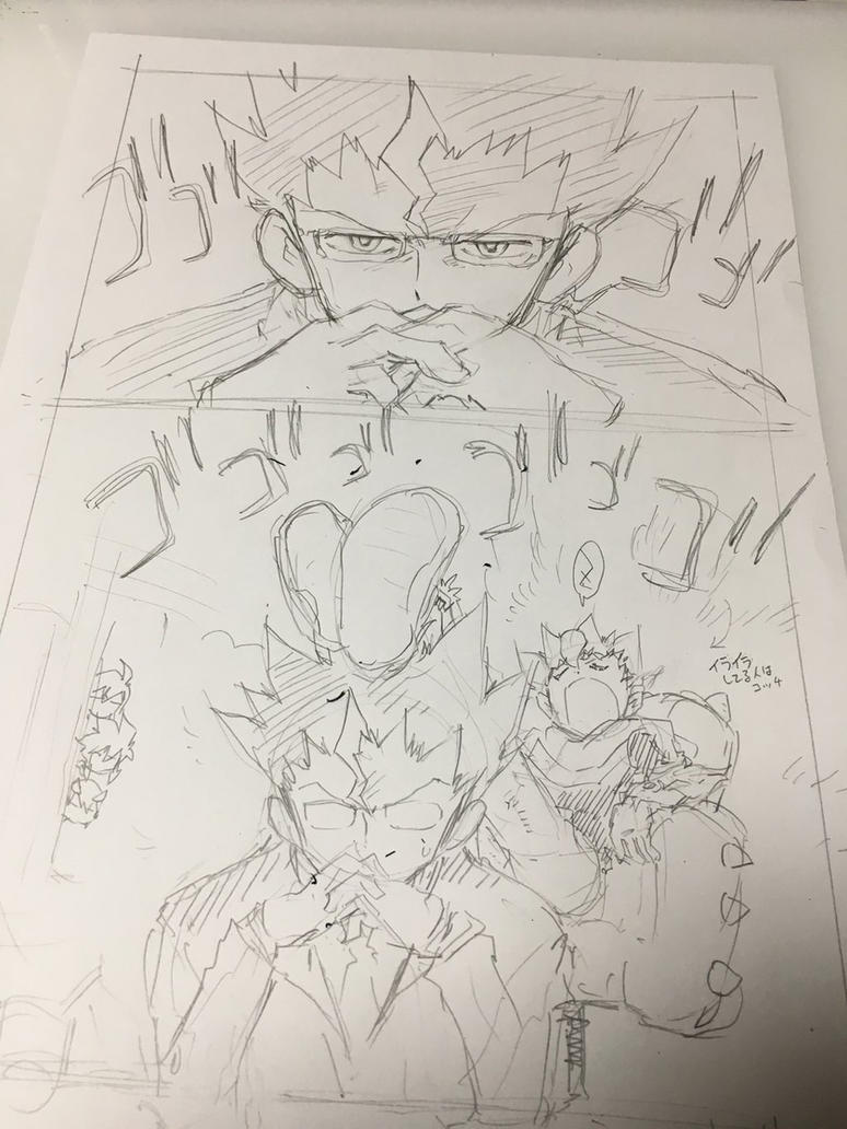 Oh Doji by takafumi-adachi