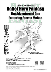 BHF's e-book flyer by takafumi-adachi
