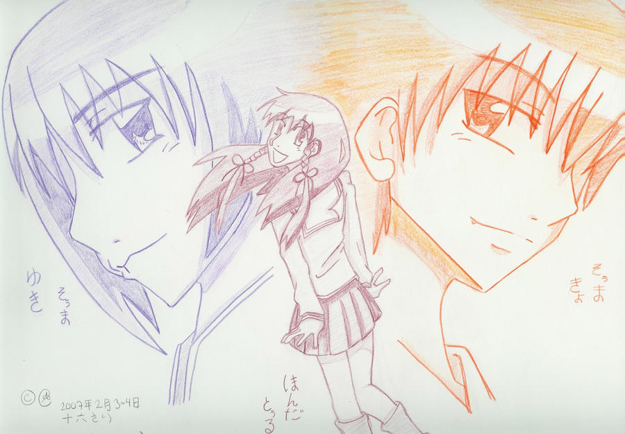 Furuba Love Triangle by o0bubbleheadz0o