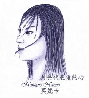 Chinese girl portrait