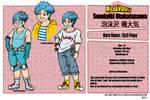 BnHA Future:  Soudaiki Utakatasawa (Fizzi-Popa)