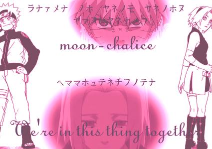 moon's lame ID - NaruSaku by moon-chalice