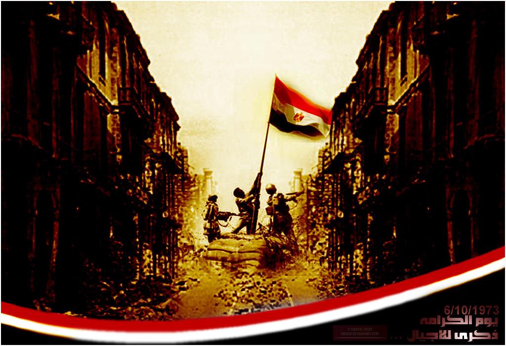 1973 War