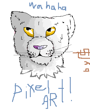 http://fc09.deviantart.net/fs71/f/2011/121/9/4/snow_leopard_by_shemha-d3fcc12.png
