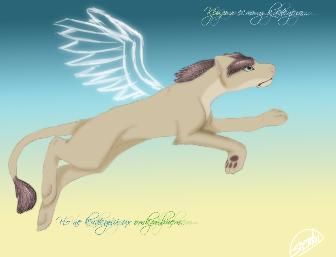http://fc03.deviantart.net/fs71/f/2011/178/4/7/everyone_has_wings_by_shemha-d3k5xs9.png