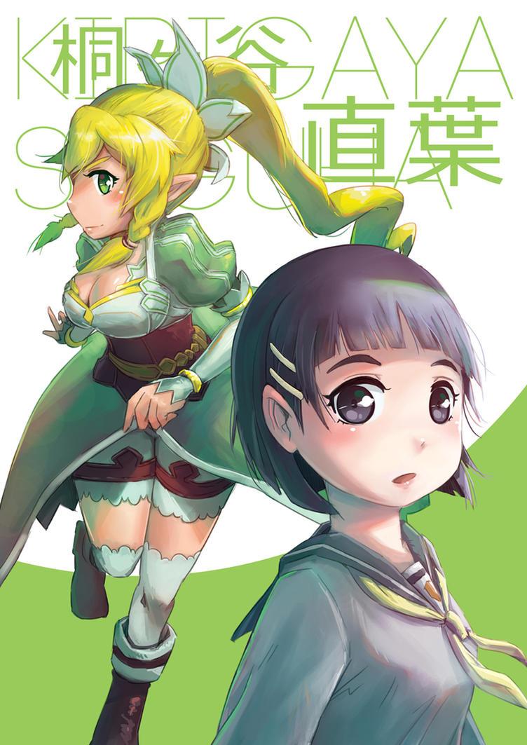 Kirigaya Suguha! by Yuan3