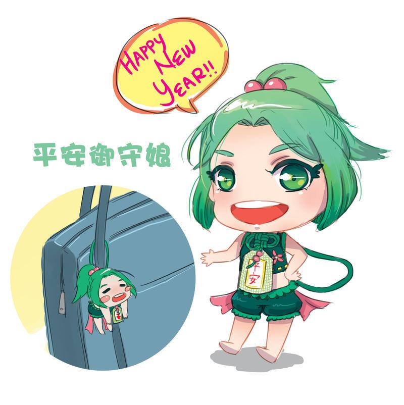 Peace Girl!! by Yuan3