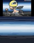 Pokemon XY Versus Screen