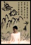 Meng -Dream-