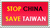 Save Taiwan by Shinajin