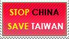 Save Taiwan by Shinajin