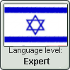 Hebrew Language Level 4 by JohnWalker123