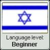 Hebrew Language Level 2 by JohnWalker123