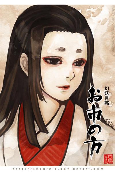 AT: Oichi no Kata by subaru-s