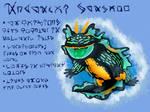 Nudanchi Sanshoo by FantasyFungus