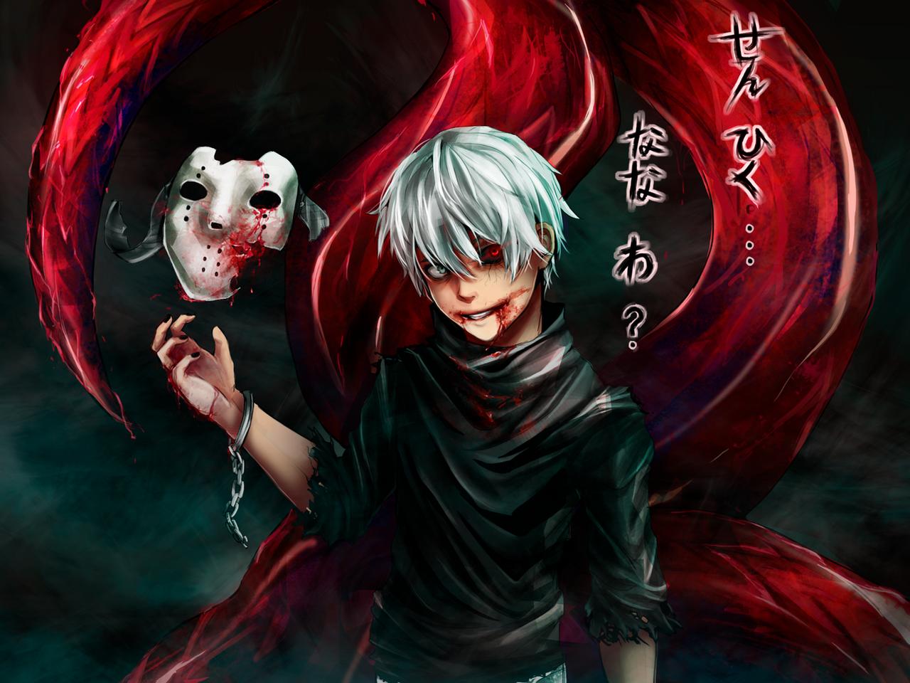 tokyo ghoul season 2 episode 1 english dub