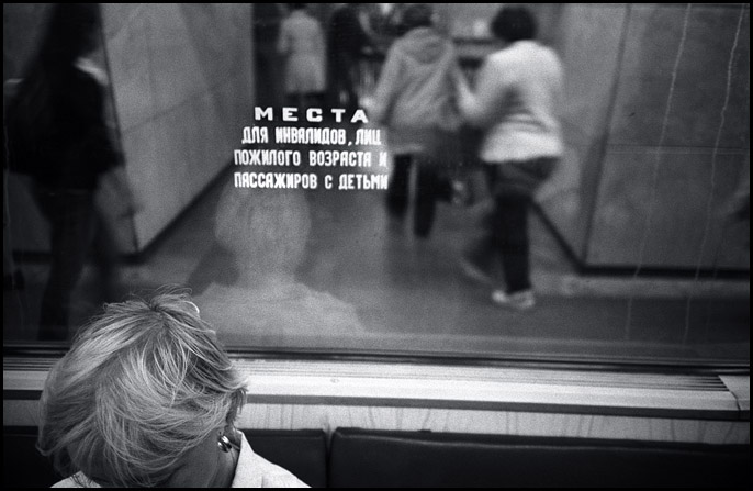 Underground, Moscow by ESafian