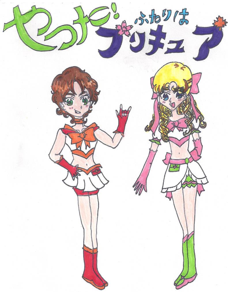 Yatta Futari wa Pretty Cure