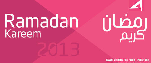 Ramadan13 by MohameDAmr10
