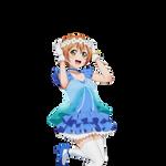 [#Render] Rin