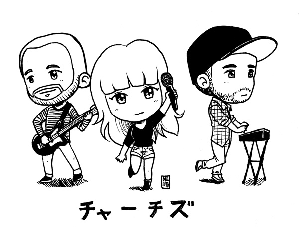 Inktober day 1: Chibi CHVRCHES by taneel