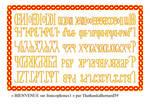 francophones1 H couleurs by ThathankaBernard59