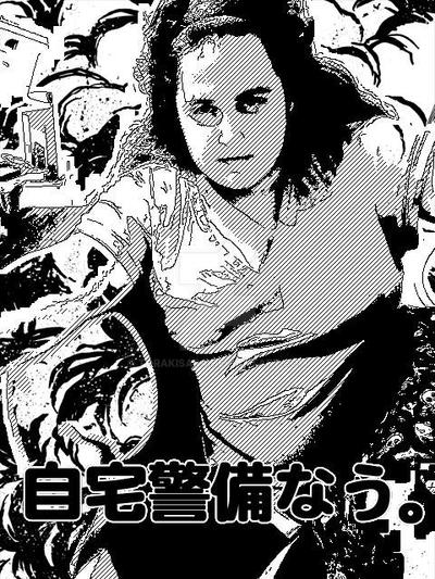 MangaCamera mode by torakisara