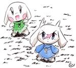 Sue and Toroko