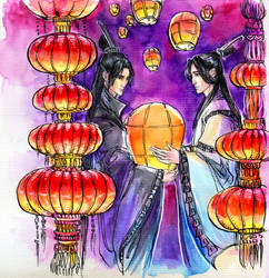 Songxiao Lantern Fest