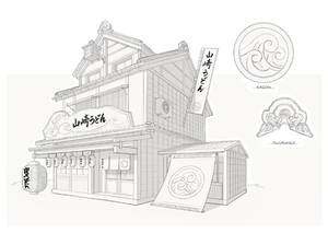 Traditional Udon House