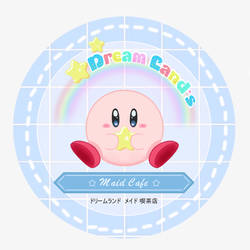 Kirby Maid Cafe Logo by StarlightAlien