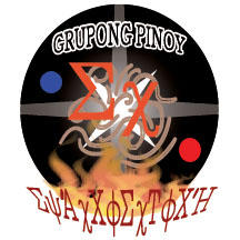 logo at Id entry 01 by GrupongPinoy