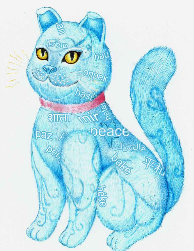 Peace Warrior, the Cat of Peace by BLACKBOMBERWOMAN