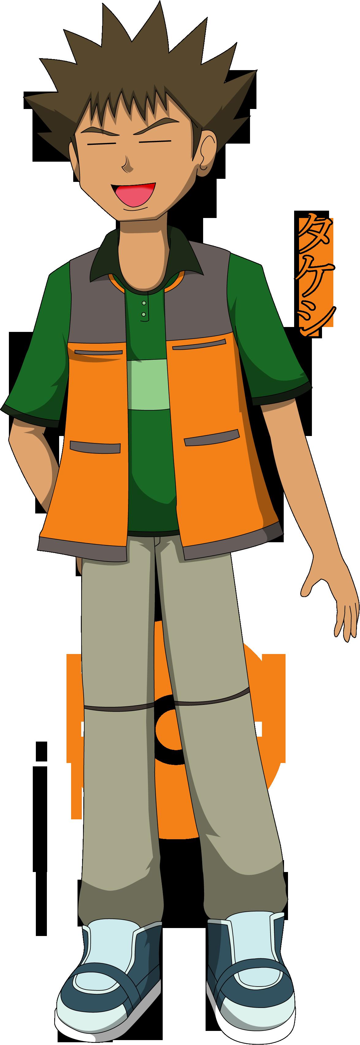 Pokemon Brock Pkmn iv ...