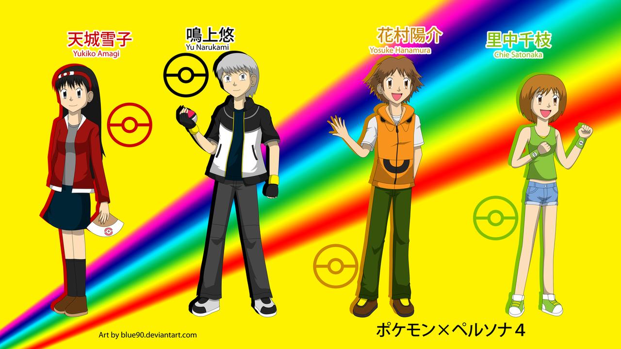 Yu Narukami Wallpaper Persona 4 - Pokemon Tr...