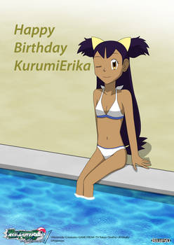 Bday Gift - KurumiErika - PKMN V - Iris Poolside by Blue90