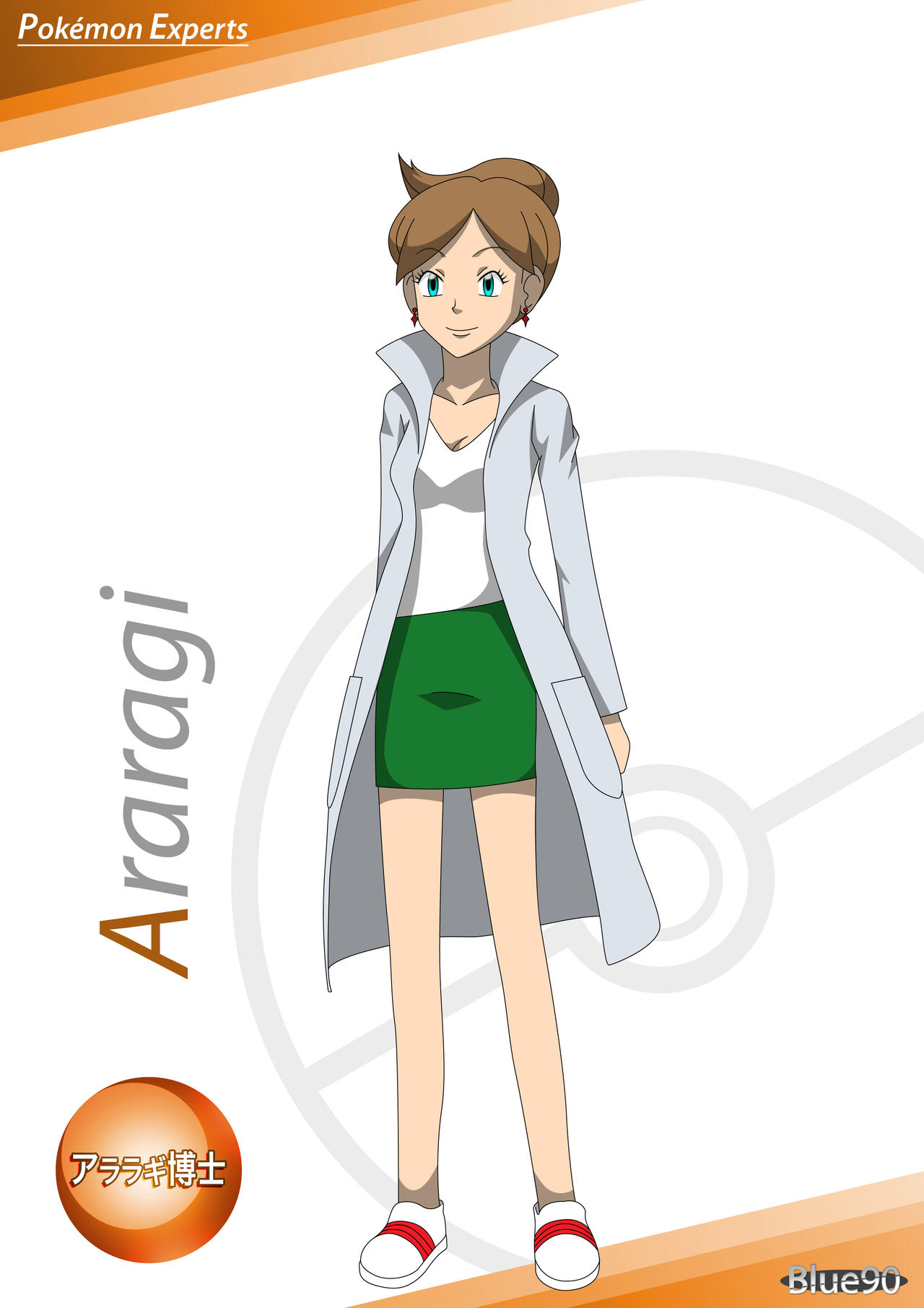 Ash X Professor Juniper Lemon Pkmn V Prof Juniper A Artwork Ver By