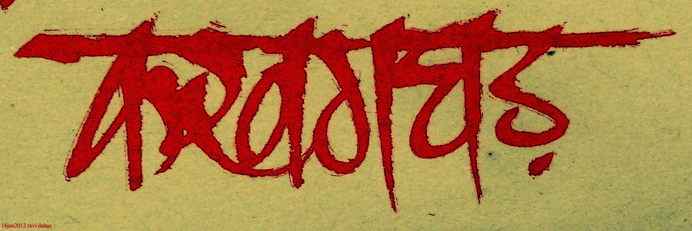 Hindi Alphabet By Rdx558 On Deviantart