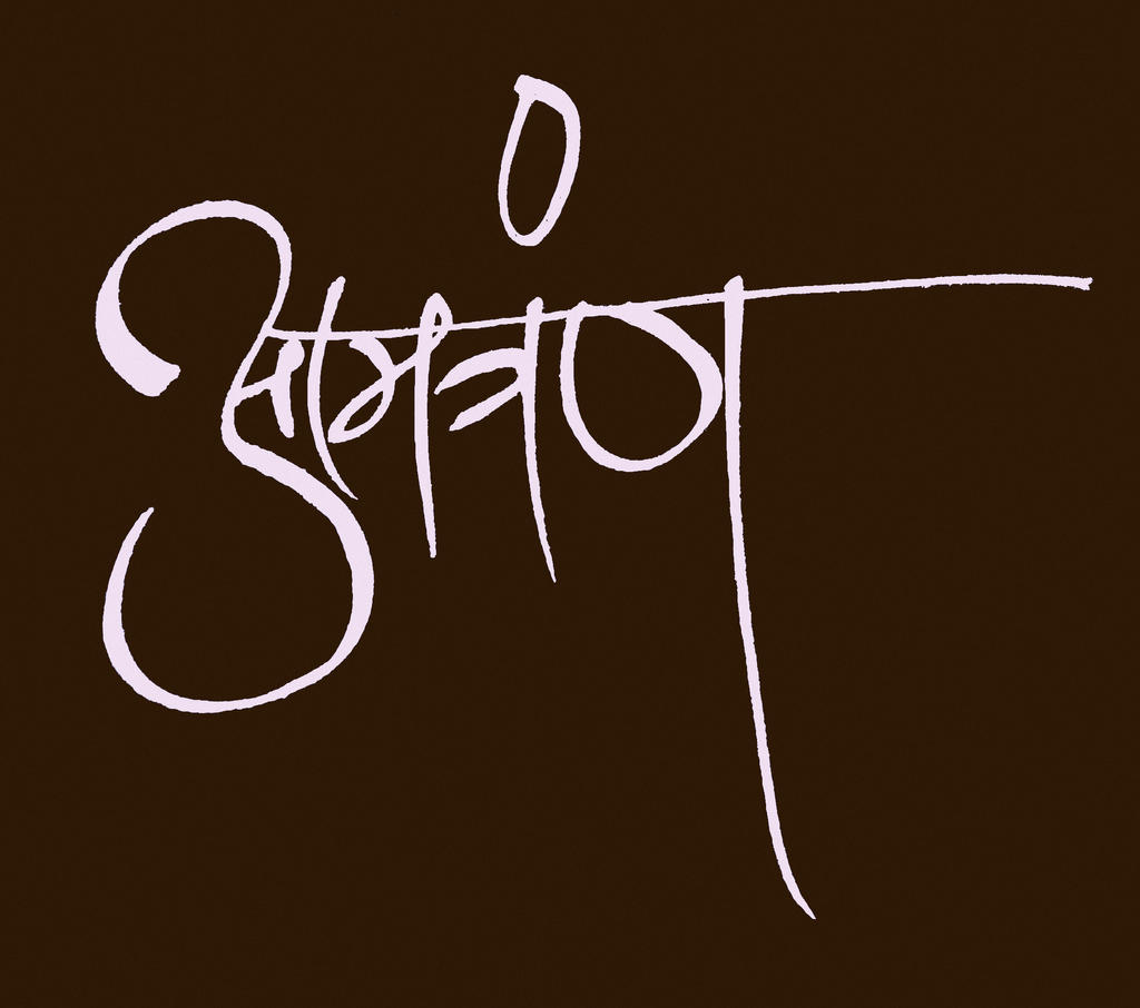 Hindi Calligraphy Fonts Free Download Imgkid