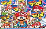 Super Mario Desktop Manga