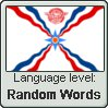 Language stamp - Assyrian - RandomWords by Sasza-Ola