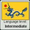 Language stamp - Manchu - Intermediate by Sasza-Ola