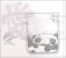 Tare panda - Love by amy-cao
