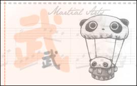 Gift: Tare Panda - Martial Art by amy-cao