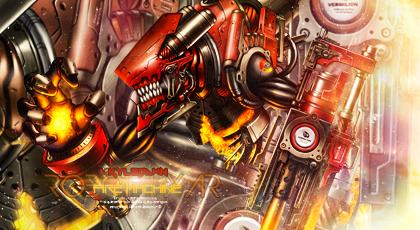Inscripciones SOTW #11 Libre Fire_machine_by_kyledawn-d5y1ao5