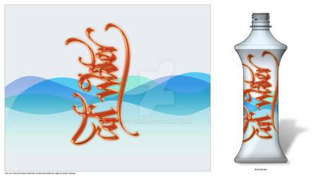 Digital Calligraphy Orange 3