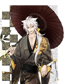Ancient Kogitsunemaru