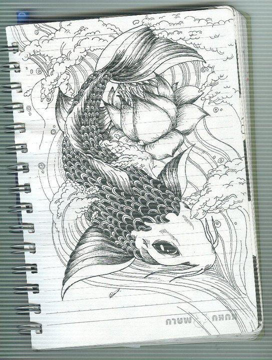 Fish Koi by gloou19 on DeviantArt